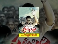 Video: Prathinidhi Full Length Telugu Movie || Happy Independence Day 2014 (Aug 15) - Full HD 1080p..