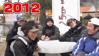 第15回シティーコムTV in伊王島釣り対決!.mp4