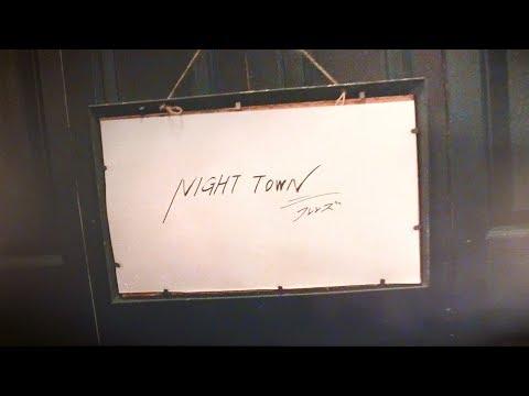 , title : 'フレンズ「NIGHT TOWN」'