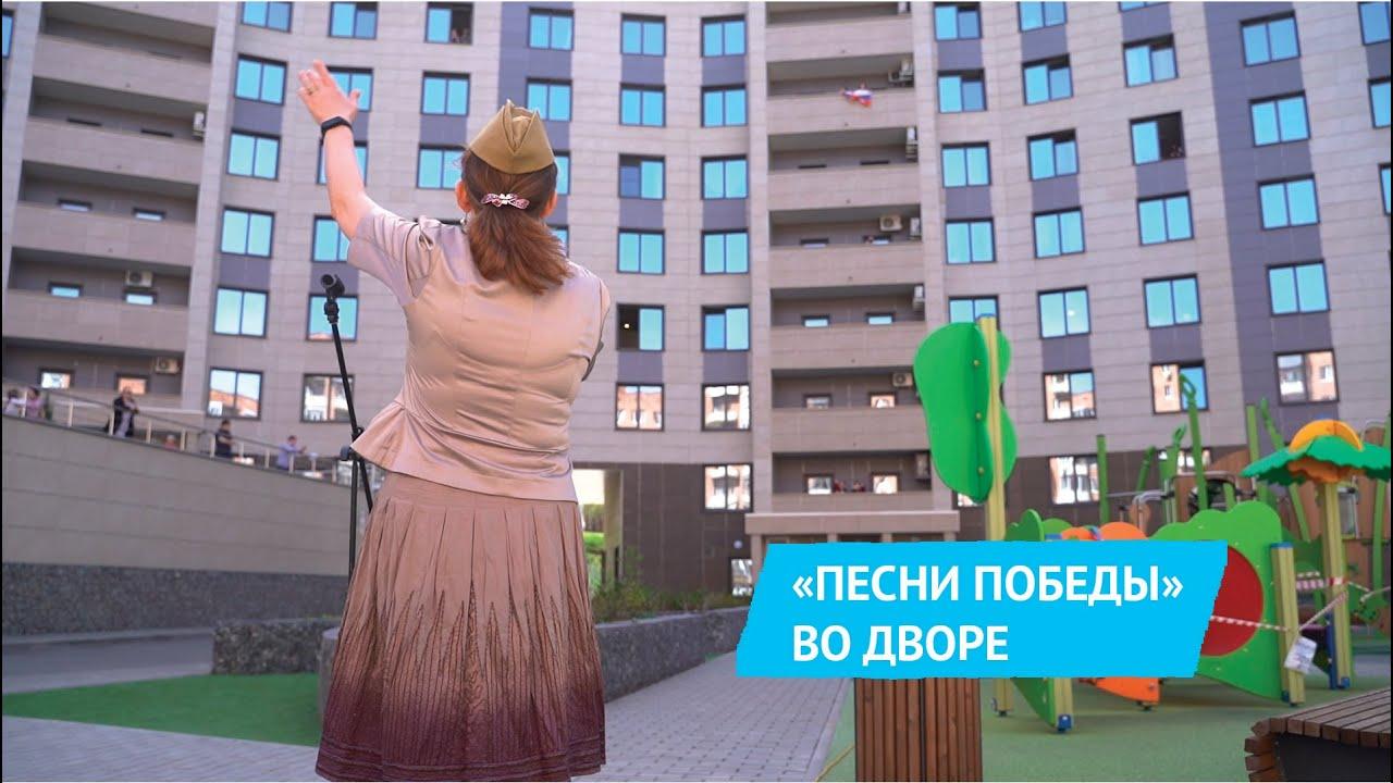 Акция «Песни Победы» прошла в Ижевске 7 мая