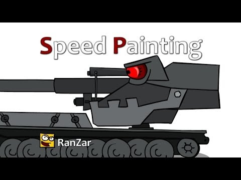 Speed Painting. Waffentr?ger auf E 100. RanZar. Рандомные Зарисовки.