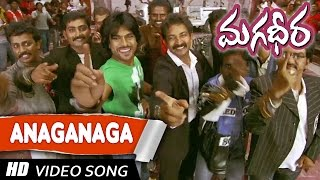 Anaganaga Song Lyrics from Magadheera - Ram Charan