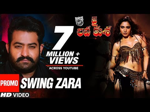Swing Zara Video Song Promo – Jai Lava Kusa Video Songs