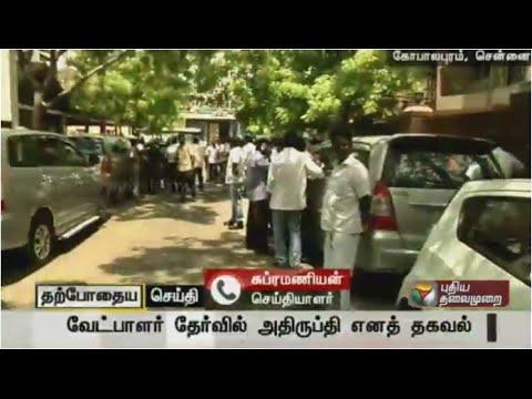 DMK-functionaries-picket-Karunanidhis-house-demanding-replacement-of-Palayamkottai-candidate