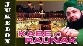 Kabe Ki Raunak – Owais Raza Qadri Naats