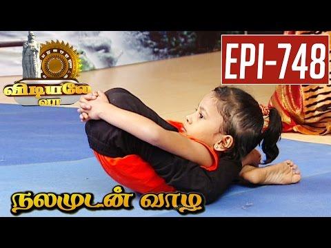 Vidiyale-Vaa-Epi-748-Nalamudan-Vaazha-Yoga-Nidra-28-03-2016