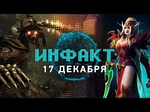 Discord против Steam, масштабы The Outer Worlds, начало конца Heroes of the Storm, Witchfire...