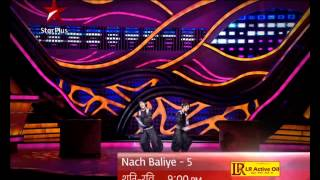 Amar - Charlie back with a bang on Nach baliye 5