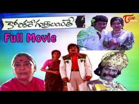 Korikale Gurralaithe Telugu Full Movie | Murali Mohan, Prabha | TeluguMovies