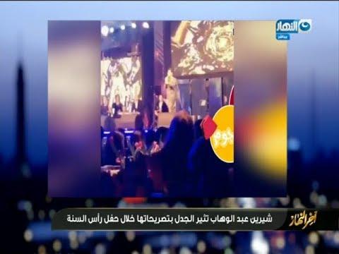 تامر أمين يطالب نقابة المهن الموسيقية بإيقاف شيرين عن الغناء في الحفلات الحية