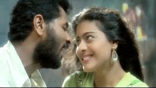 Chanda Re Chanda Re - Kajol, Prabhu Deva, Sapnay Song 1