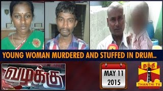 Vazhakku (Crime Story) : Young Woman Murdered and Stuffed in Drum 11/05/2015 - Thanthi TV