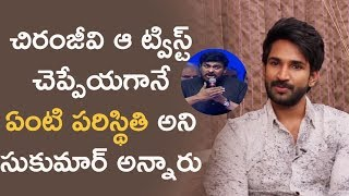 Video Aadhi Pinisetty about Sukumar's reaction when Chiranjeevi revealed Rangasthalam twist | Indiaglitz MP3, 3GP, MP4, WEBM, AVI, FLV April 2018