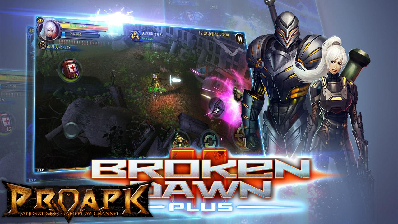 Broken Dawn Plus