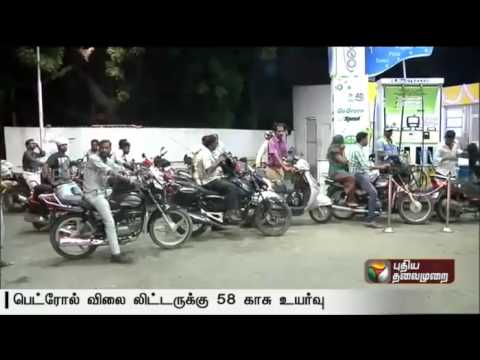 Petrol-price-up-by-58-paise-a-litre-diesel-cut-by-31-paise