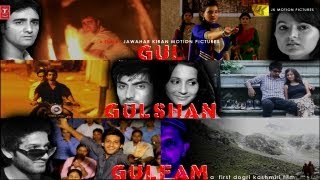 GUL GULSHAN GULFAM Official Trailer?? - First Dogri Kashmiri Film 2012