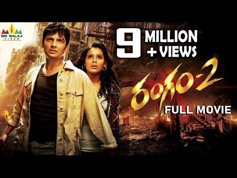 Rangam 2 Full Movie | Telugu Latest Full Movies | Jiiva, Thulasi Nair