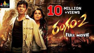 Video Rangam 2 Telugu Full Movie   Jiiva, Thulasi Nair, Ravi K Chandran   Sri Balaji Video MP3, 3GP, MP4, WEBM, AVI, FLV September 2018