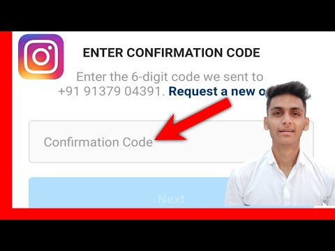 Instagram Confirmation/Verification Code Not Received Problem Solved | OTP