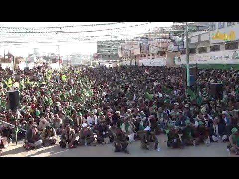شبوة - الفعالية المركزية  في بيحان لذكرى المولد النبوي الشريف 1443هـ