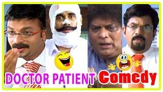 Video Dr. Patient Malayalam Comedy Scenes | Suraj Venjaramoodu | Jagathy | Jayasurya | Mukesh | Mala MP3, 3GP, MP4, WEBM, AVI, FLV Agustus 2018