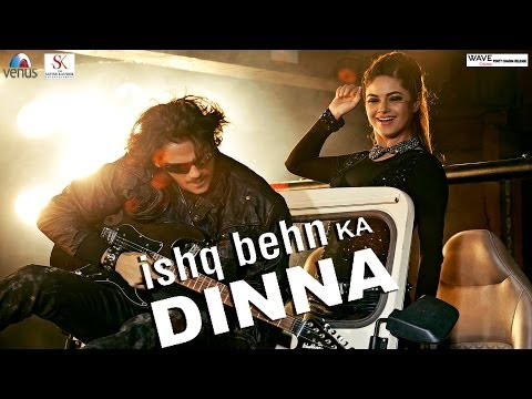 """Ishq Behn Ka Dinna"" Exclusive Video Song From Gang Of Ghosts 