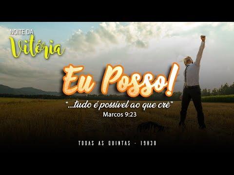 Pr. Claudio Caetano - Noite da Vitória - 07/06/201