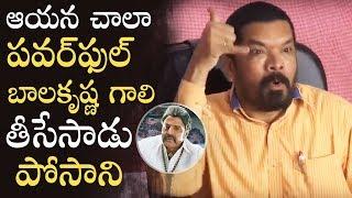 Video Posani Krishna Murali Satirical and Hilarious Comments On Balakrishna MP3, 3GP, MP4, WEBM, AVI, FLV Desember 2018