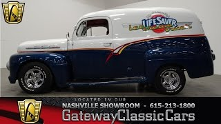 <h5>1952 FORD PANEL TRUCK</h5>