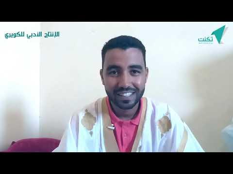 """بالفيديو.. طلعة الراحل أحمدو بمب لكويري حول """"النهضة"""""""