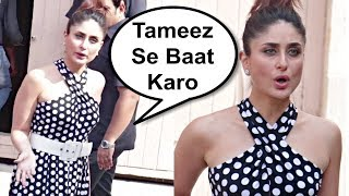 Video Kareena Kapoor Gets Very Angry On Media For Misbehaving With Her MP3, 3GP, MP4, WEBM, AVI, FLV Maret 2019