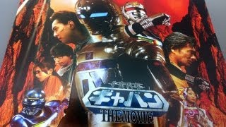Nonton Space Sheriff Gavan The Movie Premiere!! Film Subtitle Indonesia Streaming Movie Download