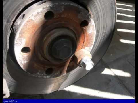 Замена передних тормозных колодок на фольксваген пассат б5 фотка