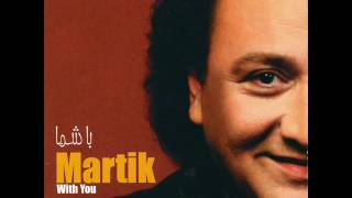 Martik - Dooset Daram Ghade Ye Donya |مارتیک - دوست دارم