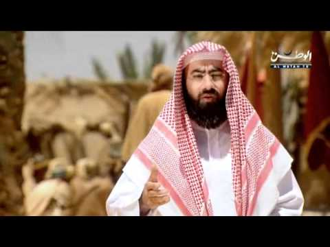 الشيخ نبيل العوضى - السيرة النبوية - الحلقة 27 / 30