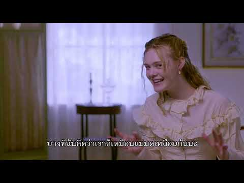 The Beguiled | WhatIsTheBeguiled | Thai sub
