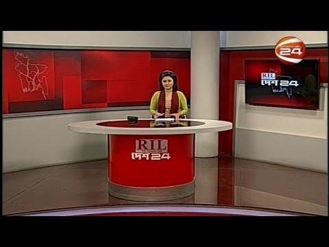 দেশ 24 (Desh 24) | 6.00PM | 24 September 201