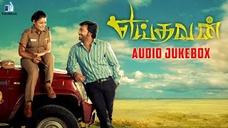 Yeidhavan Audio Jukebox Kalaiarasan Satna Titus