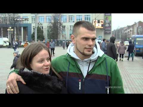 <a href='/Info/?id=87028' >Чи потрібно в Україні вводити іспит на громадянство? Думка рівнян [ВІДЕОПИТУВАННЯ]</a>