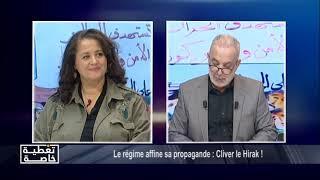 Le régime affine sa propagande : Cliver le Hirak!