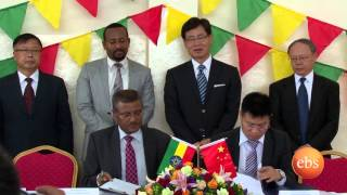 Waht's New - Establishment & ZTE Ethio Telecom Lab Donation Ceremony