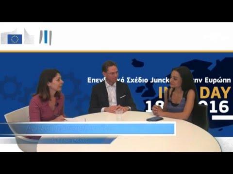 Διαδικτυακή Εκπομπή Jyrki Katainen με τον NGradio.gr – #EU4U