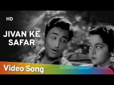 Video Jivan Ke Safar Mein Rahi | Munimji (1955) | Dev Anand | Nalini Jaywant | Kishore Kumar Song download in MP3, 3GP, MP4, WEBM, AVI, FLV January 2017