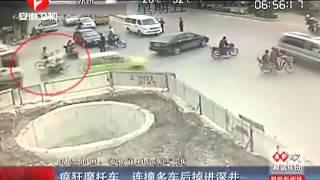 çinde Komik Motor Kazası