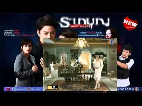 Rark Boon 14 part 3 part 1 เสน่หาสัญญาแค้น ตอนที่   Sanaeha Sanya Kaen   กรกฎาคม (видео)