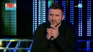 Dimo Aleksiev - Ако Има Рай (Като Две Капки Вода) (Grafa Cover) vídeo clipe