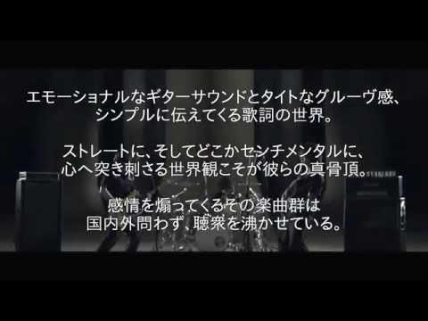 終焉の情景 第十章 Trailer Movie [HD 1080p]