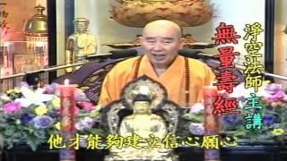 Kinh Vô Lượng Thọ Huyền Nghĩa tập 11 - Pháp Sư Tịnh Không
