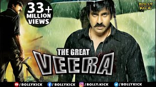 The Great Veera - South Dubbed Hindi Full Movie | Ravi Teja | Kajal Aggarwal |