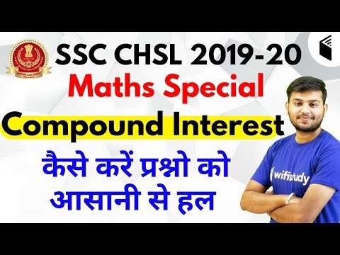 SSC CHSL 2019-20 | Maths Compound Interest Tricks by Sahil Sir | CI Tricks with Important Questions